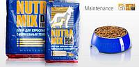 Nutra mix maintenance-сухой корм для собак, поддерживающая формула,  3кг