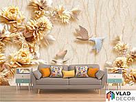Фотообои 3D цветы и голуби по Вашим размерам