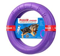 Collar Puller Standard-тренировочный снаряд для собак 28см (2 кольца)
