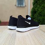 Чоловічі літні кросівки Nike (чорно-білі) 10154, фото 2
