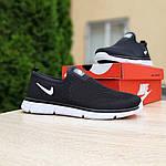 Чоловічі літні кросівки Nike (чорно-білі) 10154, фото 4