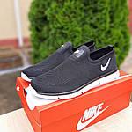 Чоловічі літні кросівки Nike (чорно-білі) 10154, фото 6