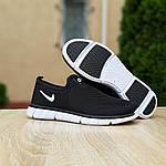 Чоловічі літні кросівки Nike (чорно-білі) 10154, фото 5