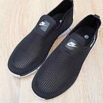 Мужские летние кроссовки Nike (черно-белые) 10154, фото 8