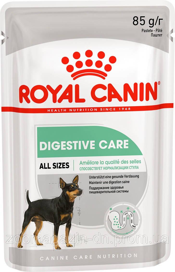 Royal Canin DIGESTIVE CARE LOAF - Влажный корм для собак с чувствительным пищеварением в паштете, 85 г
