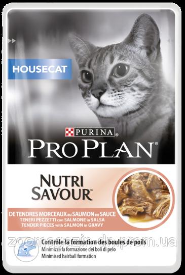 PRO PLAN  NUTRISAVOUR  Housecat для кошек, живущих дома, с лососем в соусе 0,085 кг