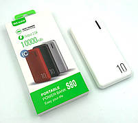 Power bank WESDAR S80 10000mAh (белый), фото 3