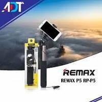 Выдвижной монопод для селфи Remax RP-P5 селфи-палка (серый)