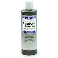 Davis Black Coat Shampoo ДЭВИС БЛЭК КОУТ шампунь для черной шерсти собак, котов, концентрат, 355 мл