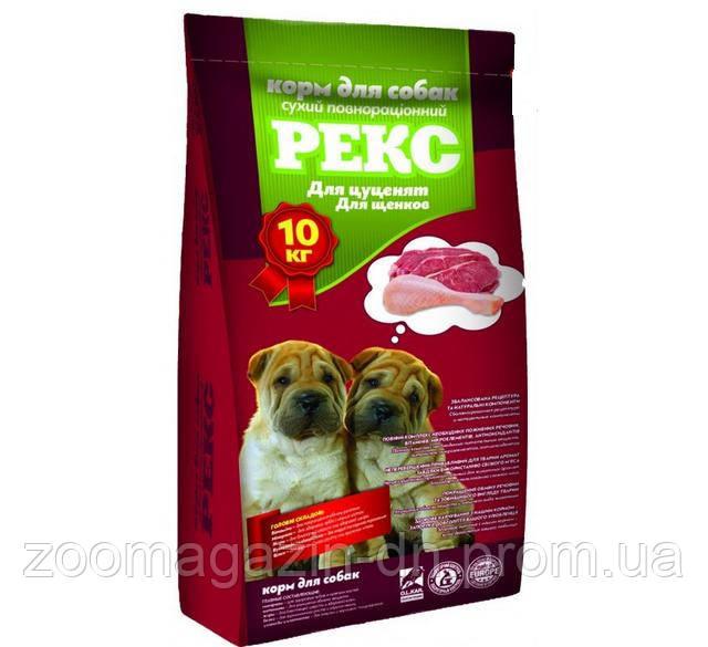"""""""Рекс"""" корм для собак ЮНИОР 10 кг"""