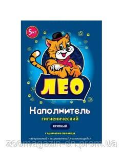 LEO №1 Наполнитель крупный с ароматом лаванды (2,5 - 6,0мм)  5 кг