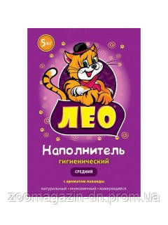 LEO №2 Наполнитель средний с ароматом лаванды (1,5 - 2,5мм) 5 кг