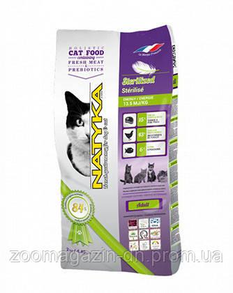 Natyka Adult Cat Sterilized корм для стерилизованных кошек живущих в квартире, 2 кг