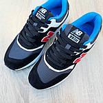 Мужские кроссовки New Balance 997 (черные) 1998, фото 7