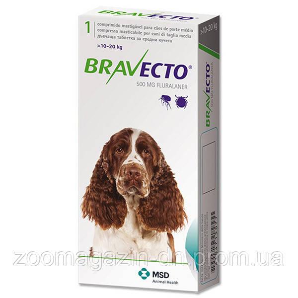 Таблетки Bravecto (Бравекто) 500 мг от блох и клещей для собак 10-20 кг