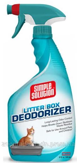 SIMPLE SOLUTION Cat Litter box deodorizer Дезодорирующее средство длительного действия для чистки и устранения запахов в кошачьих туалетах 945 мл