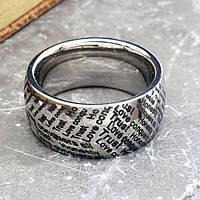 Мужское стальное кольцо с Текстом 175946, фото 1