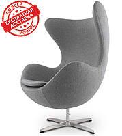 Дизайнерское кресло Эгг (Egg) серый ткань СДМ группа(бесплатная доставка)
