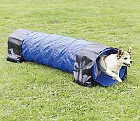 """Тоннель тренировочный""""Dog Activity"""" TRIXIE для собак(полиэстер)ø 40 cм/2 м, синий"""