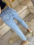 Женские джинсы МОМ из 100% коттона с резинкой на поясе 7612470, фото 2