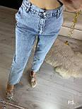 Женские джинсы МОМ из 100% коттона с резинкой на поясе 7612470, фото 4
