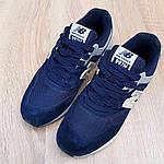 Мужские кроссовки New Balance 997 (синие) 10155, фото 9