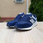 Мужские кроссовки New Balance 997 (синие) 10155, фото 6