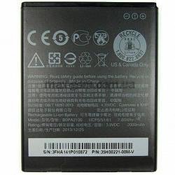 Аккумулятор Original HTC Desire 310 (2000mAh)