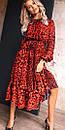 Нарядное платье миди с леопардовым принтом, фото 4