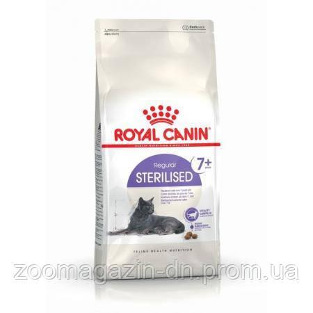 Royal Canin (Роял Канин) Sterilised App.Control 7+ (для стерилиз. кошек 400г