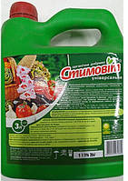 """Жидкое органическое удобрение """"Стимовит"""" универсальное (3л)"""