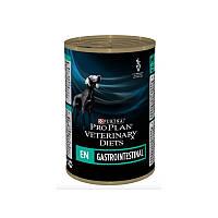 Purina Veterinary Diets EN Gastrointestinal Влажный корм для поддержания здоровья ЖКТ у собак 0,4кг