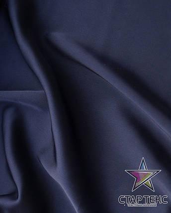 Шифон шовк Армані Темно-синій, фото 2