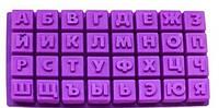 Силиконовая форма Алфавит (кириллица)
