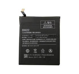 Аккумулятор Original Xiaomi BM22 (3000mAh)
