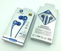 Наушники с микрофоном MONSTER Beats ME-560 Blue