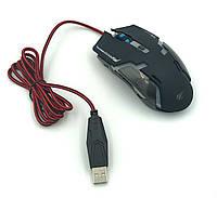 Мышь HAVIT HV-MS749 GAMING USB Black