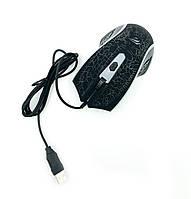 Мышь HAVIT HV-MS736 GAMING USB Black