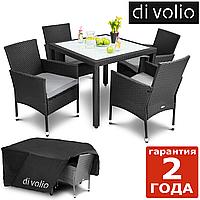 Набор садовой мебели VERONA 4 + 1 - Черный. Плетеные из искусственного ротанга для дома или ресторана