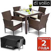 Набор садовой мебели VERONA 4 + 1 - Коричневый. Плетеные из искусственного ротанга для дома или ресторана
