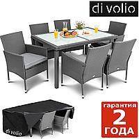 Набор садовой мебели VERONA 6 + 1 - Серый. Плетеные из искусственного ротанга для дома или ресторана