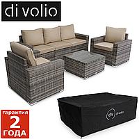 Садовая мебель Prato - Светло-серый / Коричневый. Плетеные из искусственного ротанга для дома или ресторана