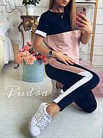 Женский летний спортивный костюм двунитка трехцветный с коротким рукавом черный+фрез,чёрный+горчица42 44 46 48
