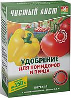 Удобрение Чистый Лист коробка Томаты и перцы 300г /9шт