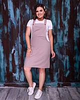 Женский сарафан летний из полированного льна в наборе с футболкой (Норма и батал), фото 7