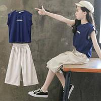 Детский костюм для девочки c шортами бермуды Marine