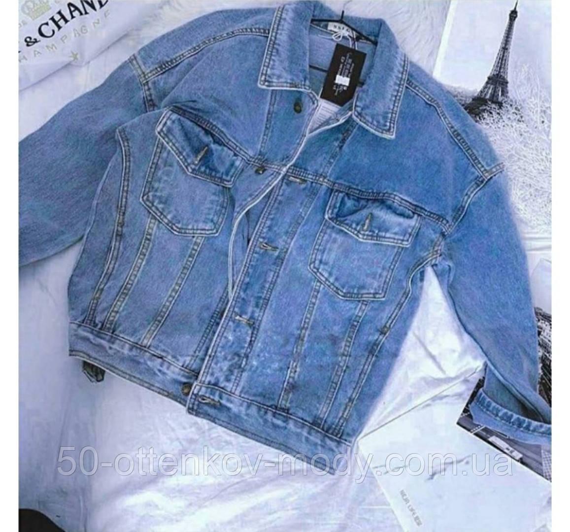 Джинсовая куртка, размер универсал