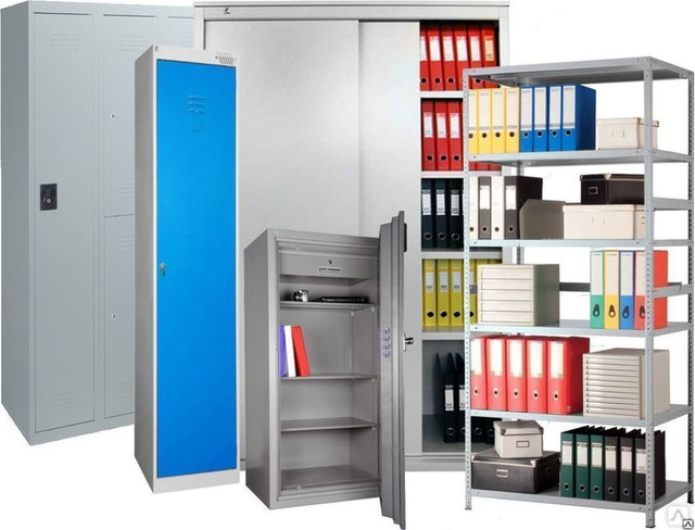 Шкафы и стелажи, картотеки и сейфы, ширмы и ростометры, аптечки