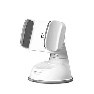 Автодержатель Hoco CA5 Бело-серый, фото 2