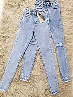 Женские голубые джинсы скинни на средней посадке со стрейчем 68SH472